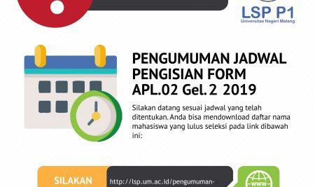 Pengumuman Jadwal Pengisian APL.02 (Uji Gel.II 2019)