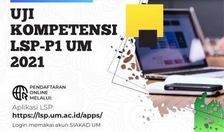 Pendaftaran Uji Kompetensi Mahasiswa UM Batch #01 Tahun 2021